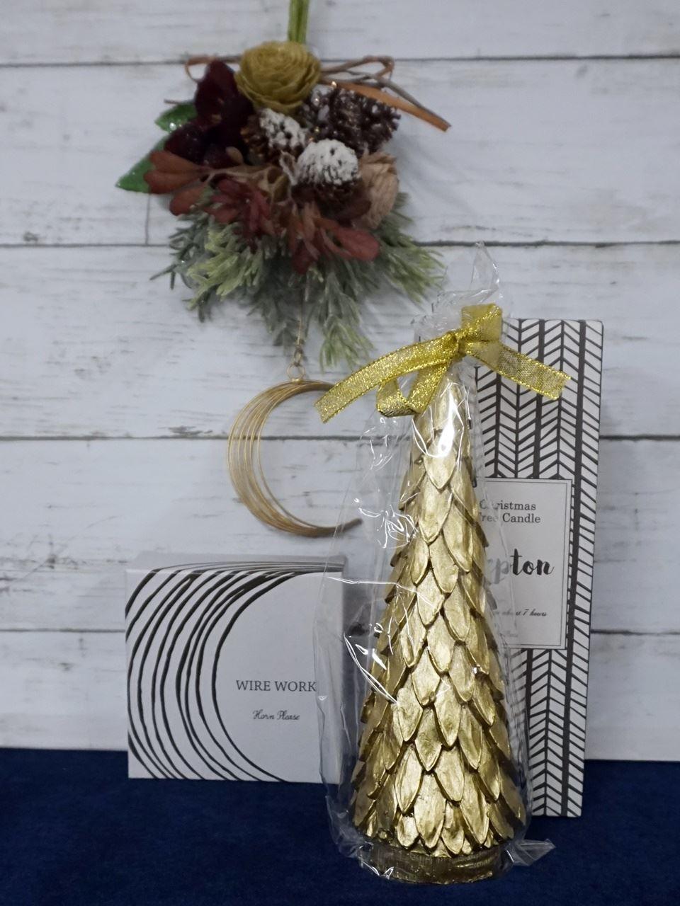 クリスマス 一緒に楽しむ アーティフィシャルスワッグ「ムーン」とキャンドルツリーのセット